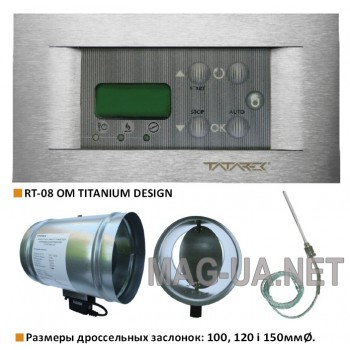 Автоматіка Для повітряного каміна RT-08 OM