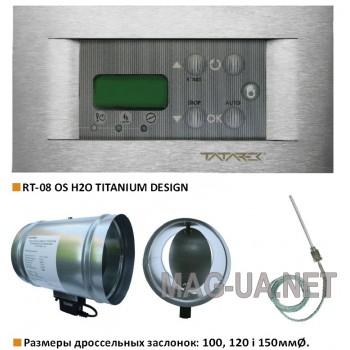 Автоматіка RT-08 OS H20