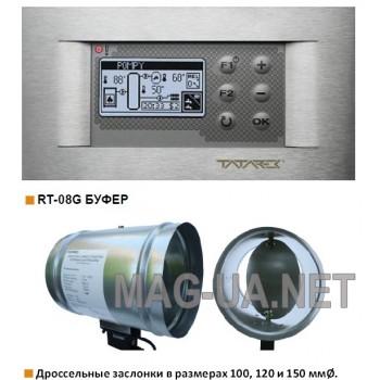 Автоматіка RT-08G буфер